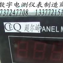 有功功率表CD194P-1X1