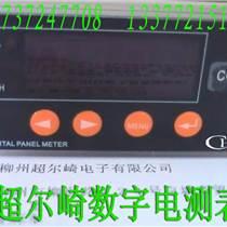 功率因数表CD194H-1x1  功率表