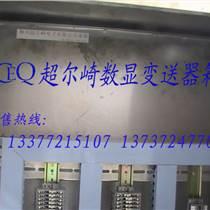 CEQ电压变送器XL1941-7BO