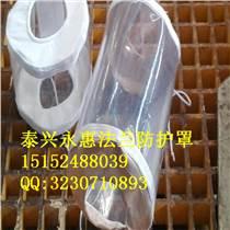 防酸碱蒸汽喷溅法兰保护罩