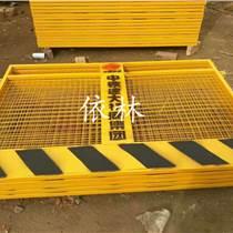 泰州1.8米高建筑工地电梯井口防护门
