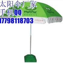 廊坊太阳伞厂家