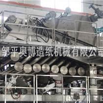 奥博造纸机械|造纸机|造纸机械