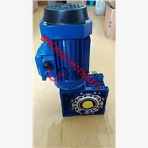 直銷優質NMRV063渦輪減速機+YS8024三相交流電動機工廠