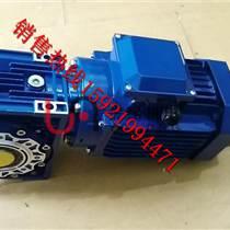西安輸送設備用NMRV063渦輪蝸桿減速電機鋁殼渦輪減速電機