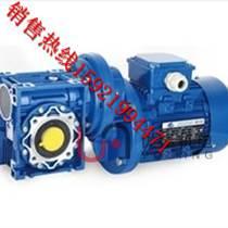 蘇州輸送設備專用NMRV063渦輪蝸桿減速電機三相減速電機圖片大全