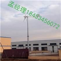 晟成1000W節能減排永磁風力發電機