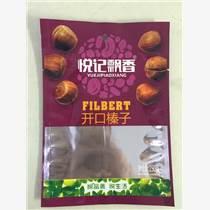 凌源市干果包裝,自立拉鏈包裝袋,廠家直銷