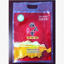 直銷榆樹大米包裝,米磚真空包裝袋,廠家專業生產