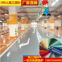 地下停车场施工 承接停车场车库工程 地下停车场工程价格