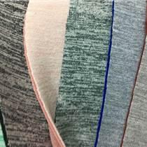 台州竹节面料 卫衣面料 就选广州恒义纺织