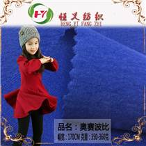 舟山竹节面料 卫衣面料 就选广州恒义纺织