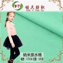 衢州竹节面料 卫衣面料 就选广州恒义纺织