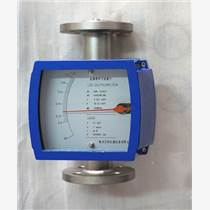 金屬管浮子流量計 24V供電