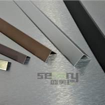盛美瑞護墻角保護條,包角墻紙收邊線條免打孔墻角護角條