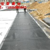 供应临沂车库透水板%屋顶绿化排水板
