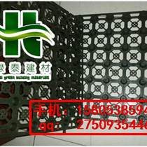 生產園林綠化排水板¥晉城地下室蓄排水板