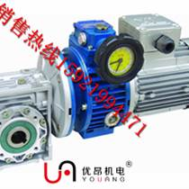 上海工廠提供鋁殼RV渦輪減速電機誠信單位