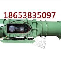 KCS-230D湿式除尘风机,除尘风机型号大全