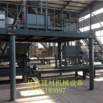 fs免拆建筑模板設備fs免拆一體板設備佳鑫優質商家供應