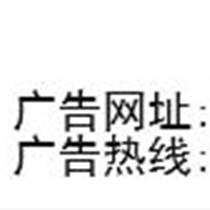 论广州地铁灯箱广告的优势