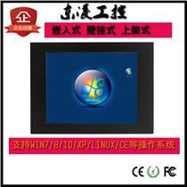 供應8寸XP Win7嵌入式一體機CAN/RFID/3G/WIFI/GPS