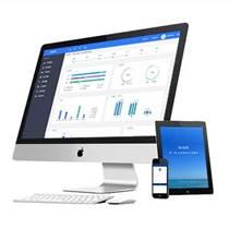【首信软件】教你如何轻松管控项目成本