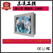供應10寸D型XP Win7雙核寬溫寬壓工業電腦可無風扇低功耗