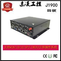 小型工控機 微型主機 雙網口 多USB多COM