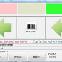 服裝條碼RFID自動綁定系統