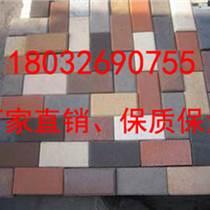 石家莊面包磚銷售價格、優質面包磚