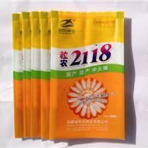 海阳市厂家定做生产玉米种子包装袋,可打码