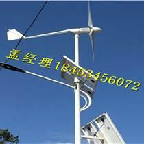 晟成20kw風力發電機采用SCF超臨界發電機 發電率