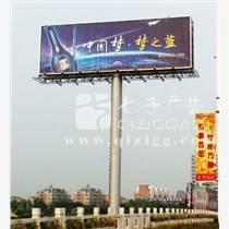 高炮大型广告牌制作