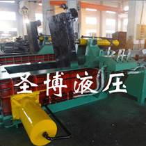 江陰圣博液壓打包機屑餅機壓塊機剪切機