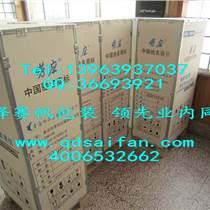 仪器仪表出口专用包装箱