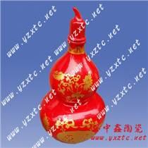 白酒瓶价格 青花酒坛 陶瓷酒瓶生产 精品陶瓷酒瓶