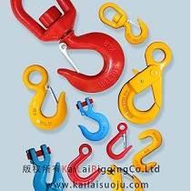 G80小眼滑鉤/鋼管鉤/臺灣小眼鉤