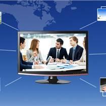 晋城视频会议系统