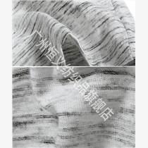 金华竹节面料 卫衣面料 就选广州恒义纺织