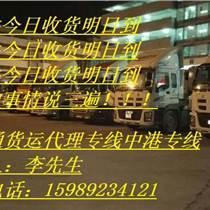 广州白云区嘉禾夏茅搬家发货到香港货运