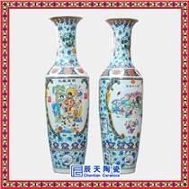 陶瓷大花瓶 景德鎮大花瓶