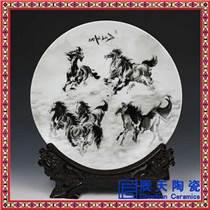 陶瓷盤廠家 定做紀念盤價格
