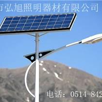 揚州弘旭生產路燈銷售8米45w太陽能路燈