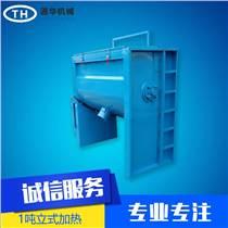 500公斤卧式搅拌机