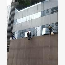 专业外墙清洗 潼南外墙清洗 洁万家清洁公司(图)