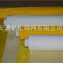 億匯420目光盤絲印網紗 165T網點印刷網紗 UV絲印網布