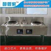 提供云南大理環保節能火力猛電子化爐芯1.8米雙炒灶