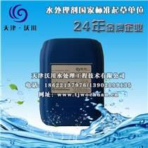 反渗透阻垢剂,高效反渗透阻垢剂选,反渗透阻垢剂厂家