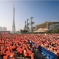 广州马拉松速干衣服T恤定制印标志